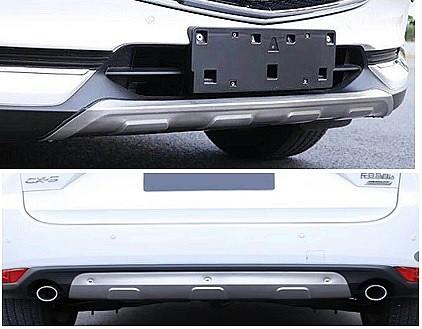 מסודר מגן קדמי לרכב, מגן אחורי לרכב, מגלשים לרכב,מאזדה CX5 RR-06